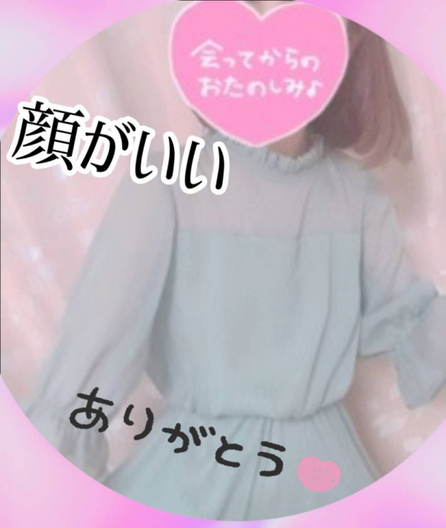 体験★杏子 ひとみ (2月入店(リップサービス neo (山口・防府))