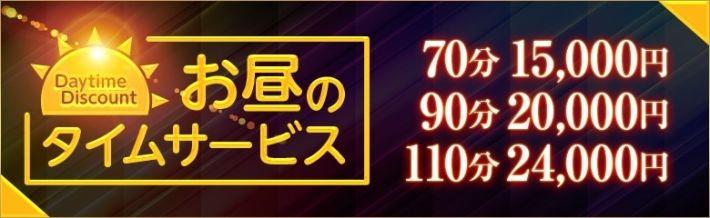 リンカーン萩イベント情報☆☆