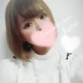 すず☆可愛い系(Fukuyama Love Collection -ラブコレ-)