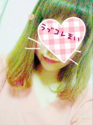 まい☆ロリカワ系(Fukuyama Love Collection -ラブコレ-)
