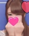 りお☆美少女大学生(Fukuyama Love Collection -ラブコレ-)