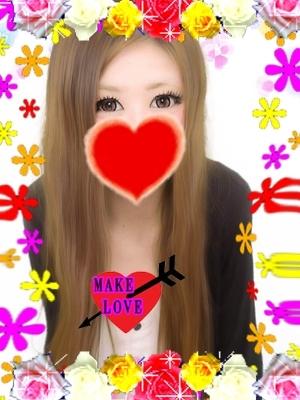 あいり(素人娘専門店「Make Love(メイクラブ)」)