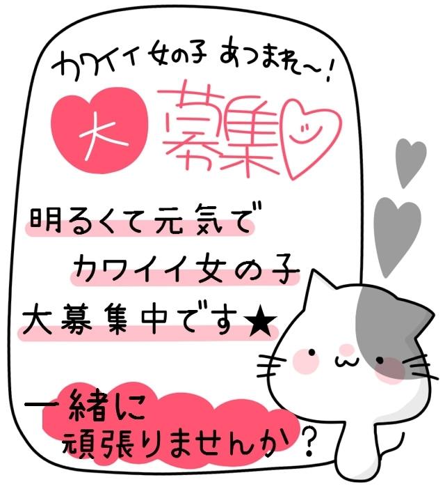まりにゃん([優良店]Maria ~マリア~(周南発))
