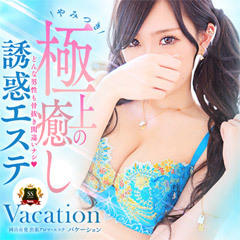 Vacation看板