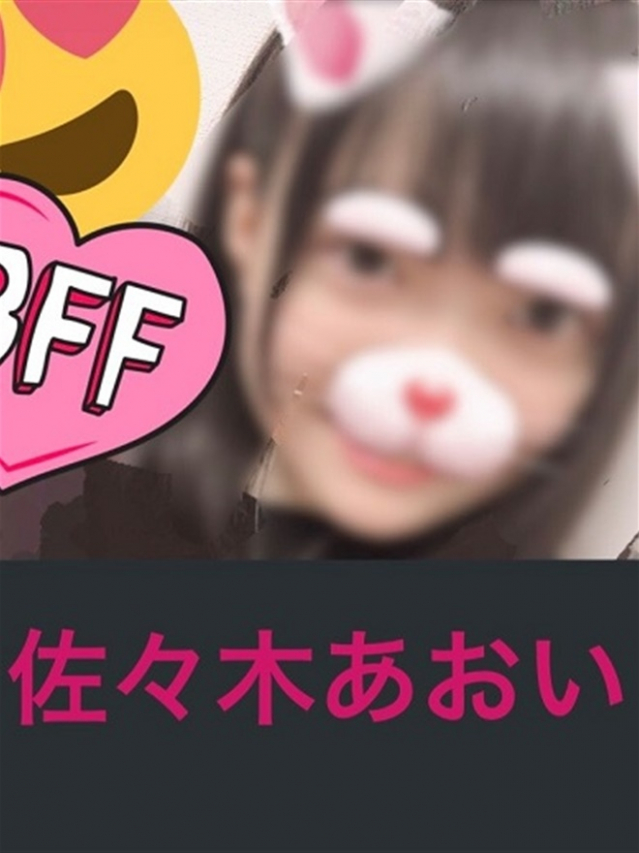 佐々木 あおい(淫らなOL好きですか?)