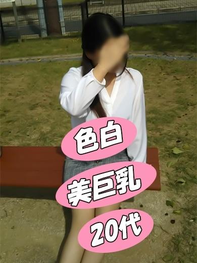 かこ(人妻不倫処 桃屋 下関店)
