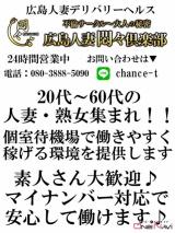 ぽっちゃり店長★真(しん)