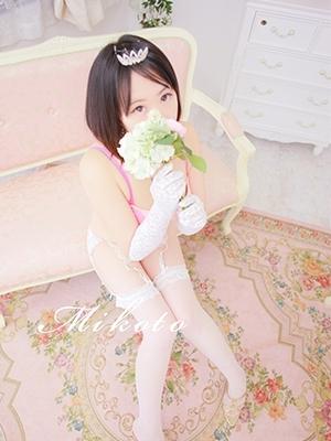 体験☆みこと 可愛さ100%美女(倉敷デリヘル club Momokura(モモクラ))