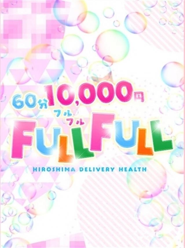 めりあ★未経験愛嬌抜群(フルフル☆60分10,000円☆(RUSH ラッシュグループ))