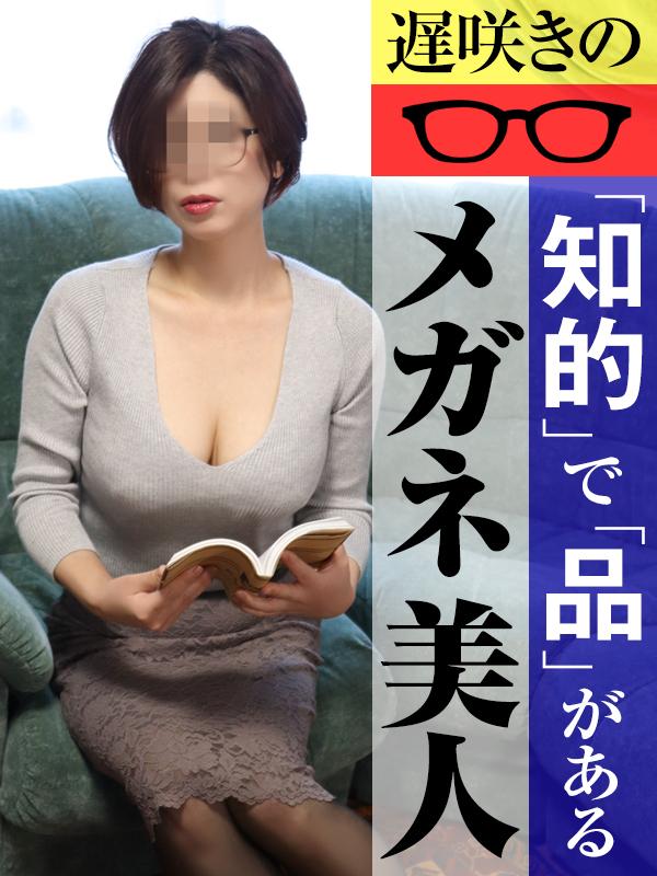 沙織-Saori-(【人妻サロン】ニューヒロシマ)