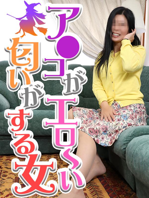 夏生-Natsuki-(【人妻サロン】ニューヒロシマ)