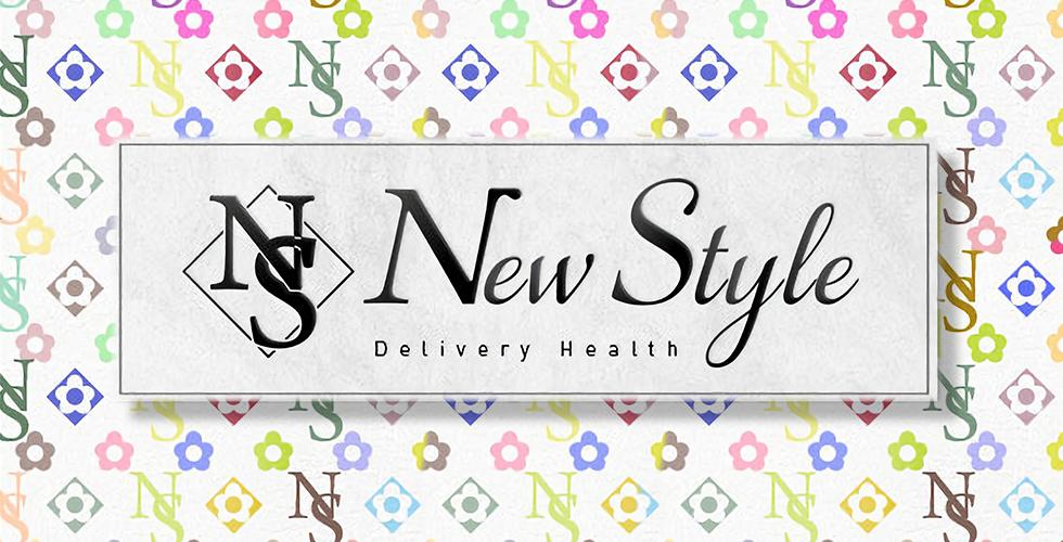 New Style(宇部・山陽小野田デリヘル)