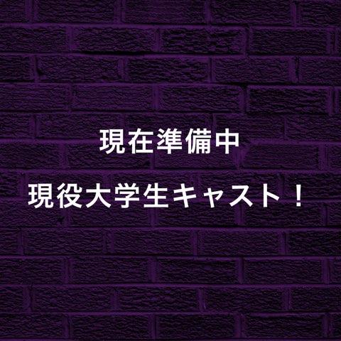 るな(N´STYLE)