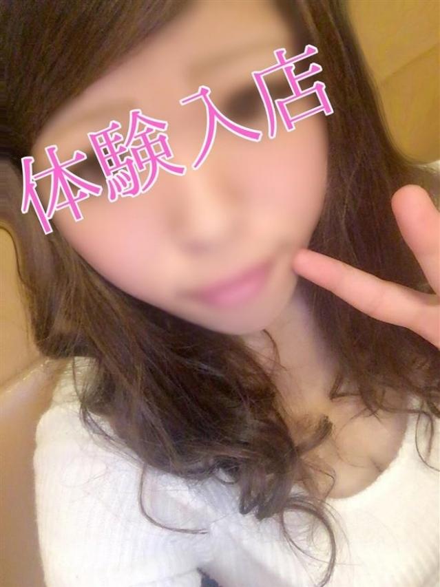 ☆Yuu☆(ユウ)新人