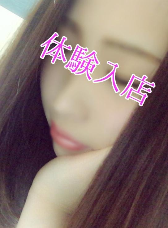 ☆An☆(アン)