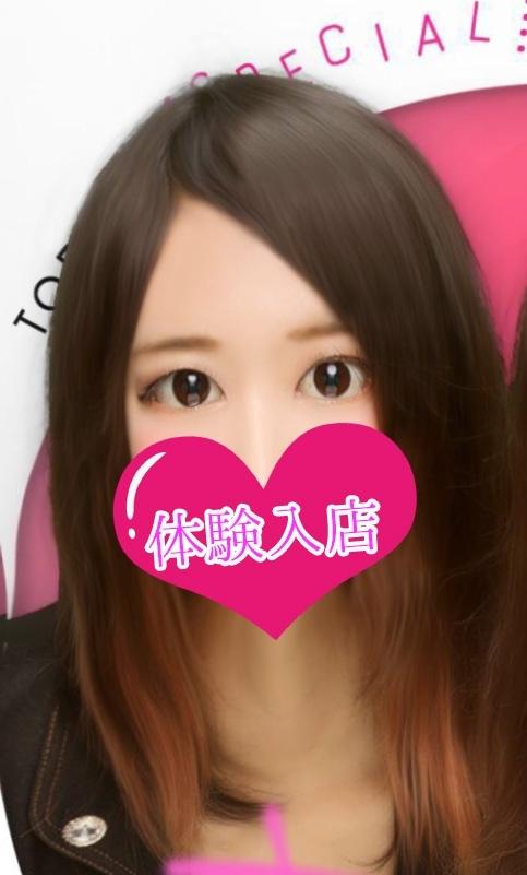 ☆Chika☆ (チカ)新人