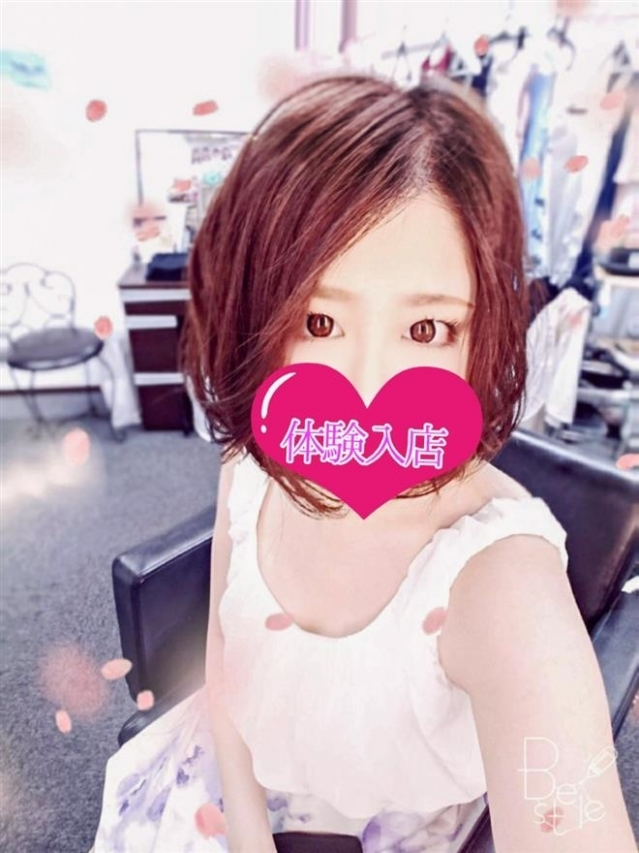 ☆Ayana☆(アヤナ)新人