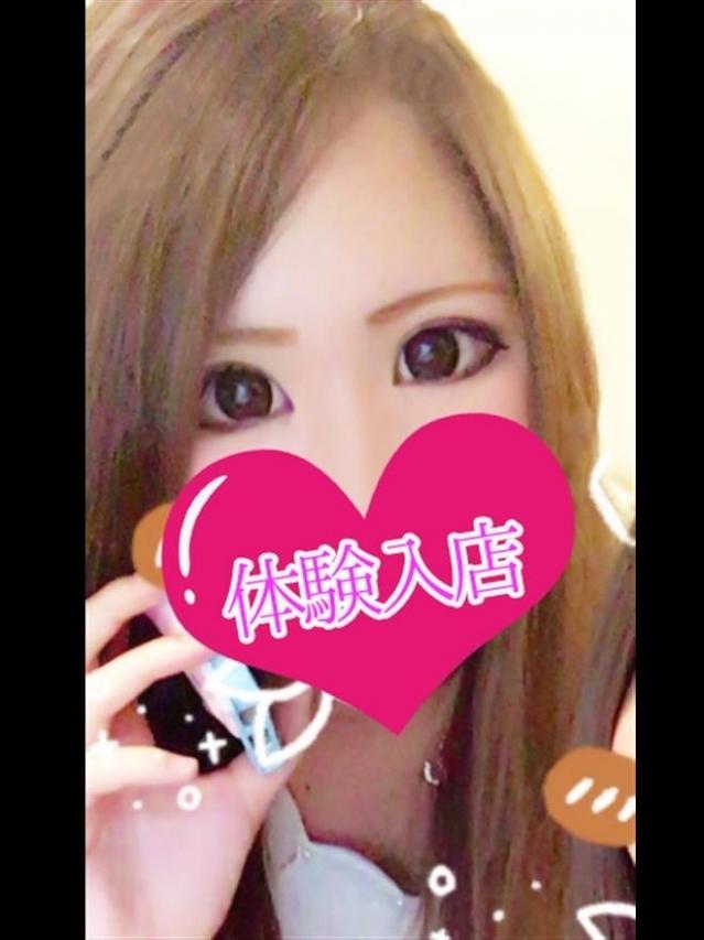 ☆Kirara☆(キララ)新人