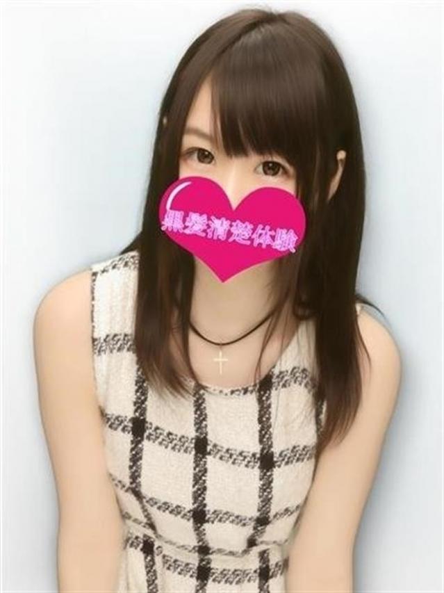 ☆Fuwari☆(フワリ)新人
