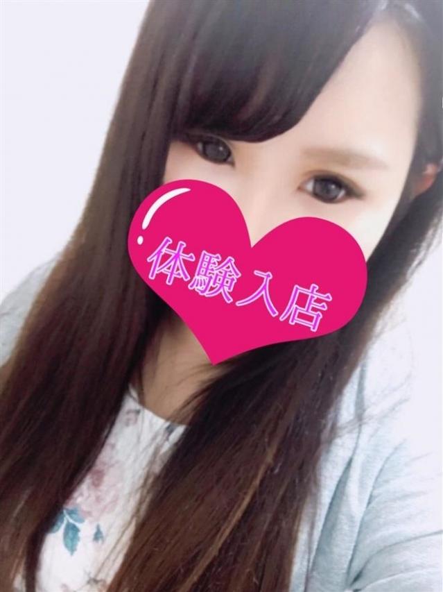 ☆Kaede☆(カエデ)(Nukerunjyaa 倉敷)