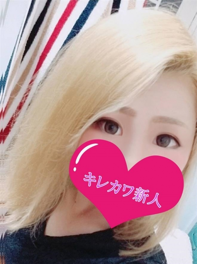 ☆Aqua☆(アクア)(Nukerunjyaa 倉敷)