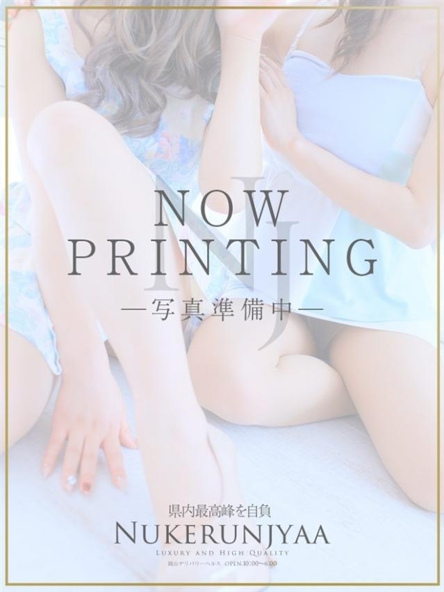 ☆Akali☆(アカリ)新人(Nukerunjyaa 倉敷)