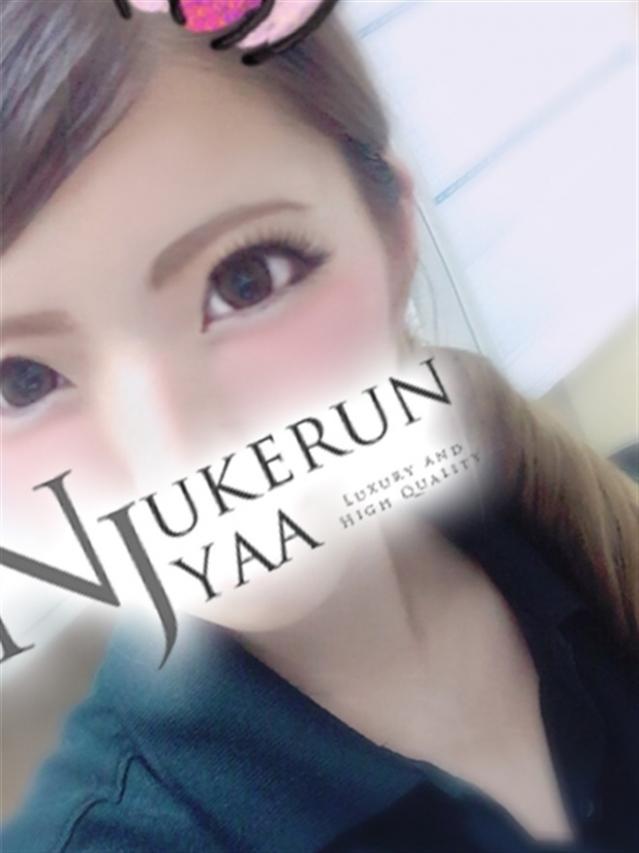 ☆Mina☆(ミナ)新人(Nukerunjyaa 倉敷)