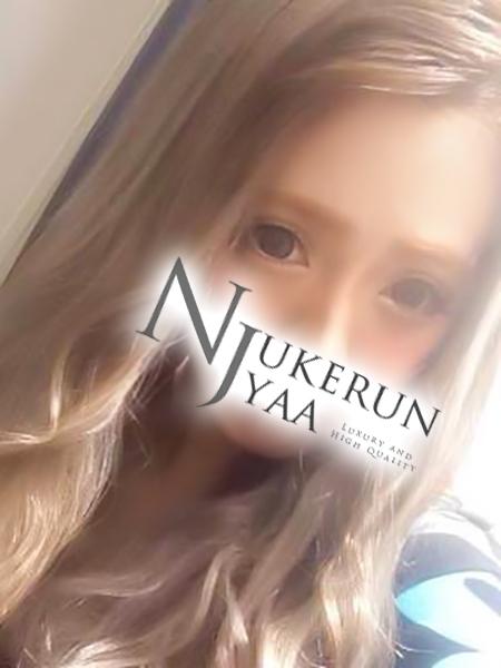 ☆Chinatsu☆(チナツ)新人(Nukerunjyaa 倉敷)