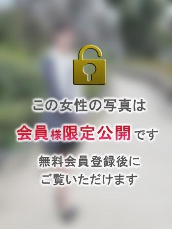 黒木せいこ(会員制SNSデリヘル 人妻.com)