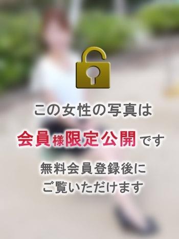 久留須まこ(会員制SNSデリヘル 人妻.com)