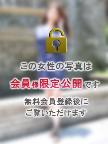 池田くみな(会員制SNSデリヘル 人妻.com)
