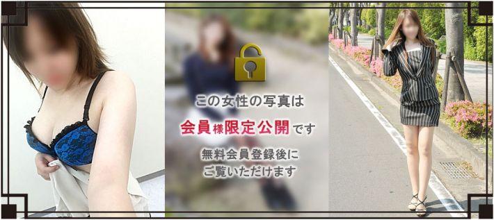 会員制SNSデリヘル 人妻.com
