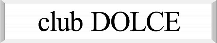 CLUB DOLCE(周南 デリヘル)