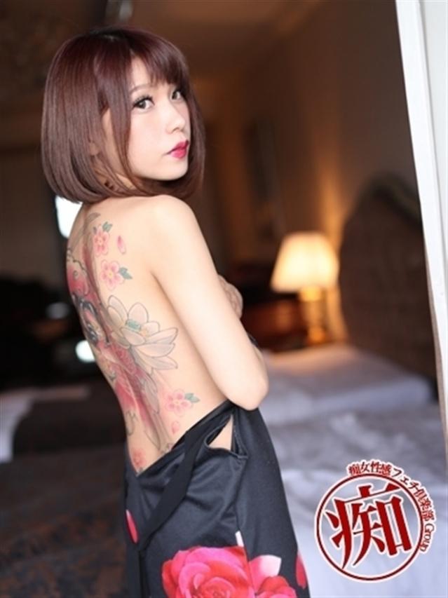 聖美(岡山痴女性感フェチ倶楽部)