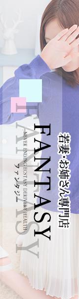 okayama_fantasy