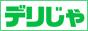 デリヘル情報サイト【デリヘルじゃぱん】