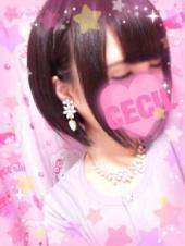セシル (倉敷店)ハイクオリティ宣言!☆Fカップの超絶鉄板美少女