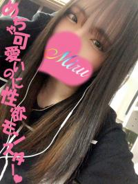 岡山県 デリヘル タレント倶楽部プレミアム 体験みる 男を貪り尽くす美しき超淫乱娘☆私…性欲無限なんです