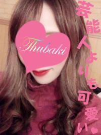 岡山県 デリヘル タレント倶楽部プレミアム つばき 史上最高スペックの美乳アイドル!