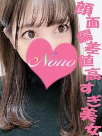 岡山県 デリヘル タレント倶楽部プレミアム 体験のの ハマって連日リピートしちゃっても彼女なら是非もなし!