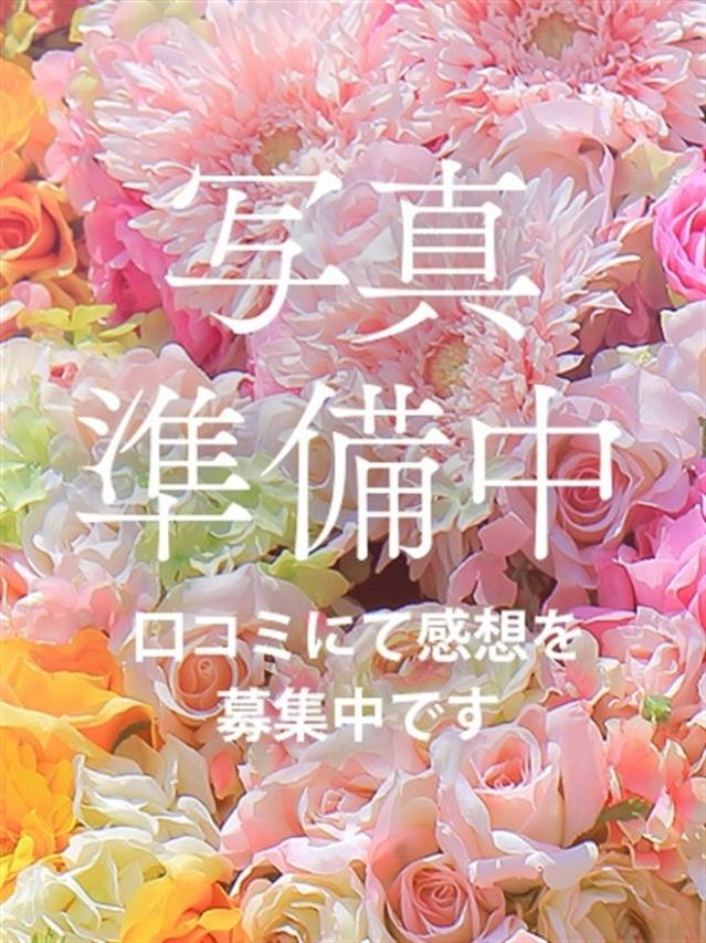 のん【SP+即即対応】(PANTHER(パンサー))
