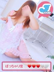 ★巨乳爆乳専門店★ぽっちゃりヴィーナス(広島市 デリヘル)