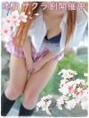 ☆まりん(21)☆