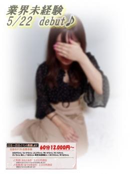 ☆りあ(21)☆業界未経験