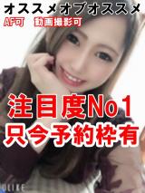 ☆まや(20)☆