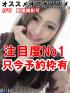 ☆まやみ(21)☆