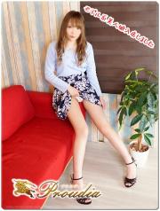 【優良店】◆プラウディア◆AAA級素人娘在籍店…(周南 デリヘル)