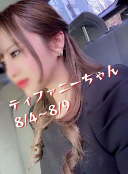 ☆ティファニー(21)☆