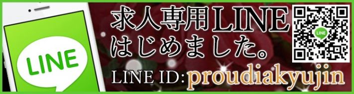 【優良店】◆プラウディア◆新山口駅前店【山口~宇部~防府】