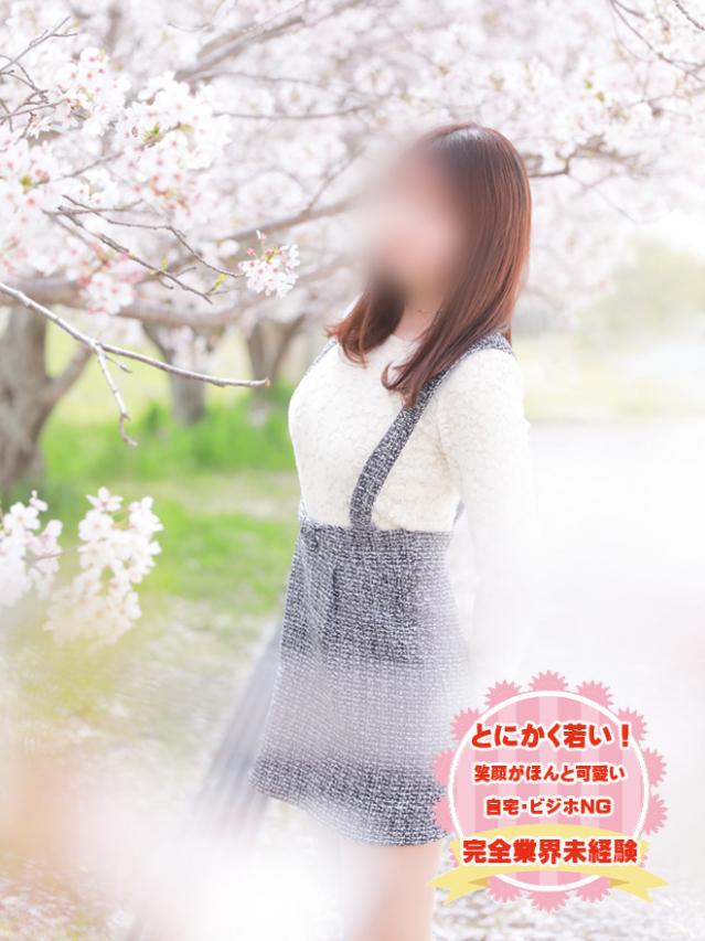 芹沢こなつ♢完全業界未経験若妻(乱美妻)